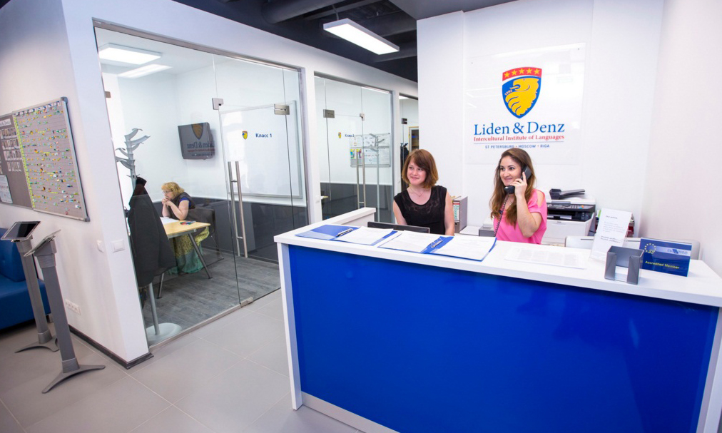 Italian and Spanish Visa Center in Yekaterinburg: activities and services
